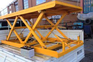makaslı platform